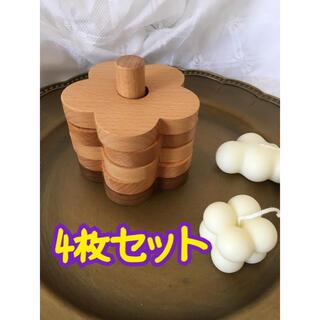 木製コースター 4枚 花 韓国 北欧 ホルダー付き(キッチン小物)