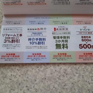 マンション 管理 運営 不動産 赤い 観覧車 ticket まとめ売り(その他)