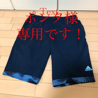 アディダス(adidas)のポンタ様専用‼︎adidas アディダス ハーフパンツ、XO。(ショートパンツ)