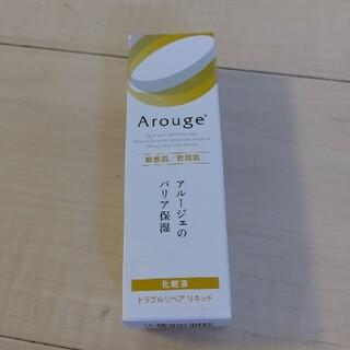 アルージェ(Arouge)のアルージェ トラブルリペアリキッド(美容液)