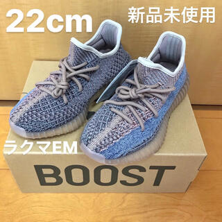 アディダス(adidas)のアディダス イージーブースト YEEZY BOOST 350 V2 22cm(スニーカー)