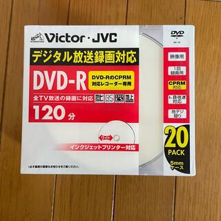 ビクター(Victor)のdvd-r victor(その他)