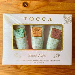 トッカ(TOCCA)のTOCCA☆クレマヴィローチェ ハンドクリーム(ハンドクリーム)