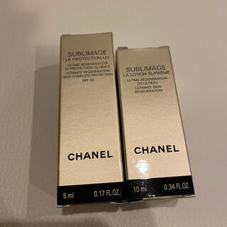 シャネル(CHANEL)のサプリマージュ シャネル(化粧水/ローション)