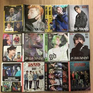ビッグバン(BIGBANG)のBIGBANG付箋、GDRAGON付箋、TAEYANG付箋、バッジ、韓国語勉強本(アイドルグッズ)