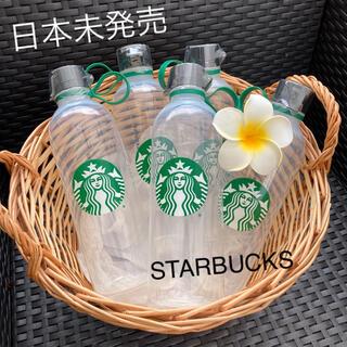 スターバックスコーヒー(Starbucks Coffee)の【日本未発売】北米ハワイ限定 スターバックス プラ ウォーターボトル タンブラー(タンブラー)