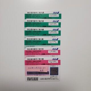エーエヌエー(ゼンニッポンクウユ)(ANA(全日本空輸))のANA 株主優待券 6枚 2021年11月30日 匿名配送(その他)