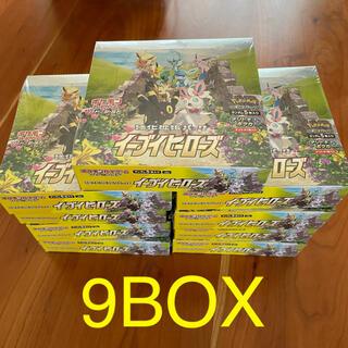 ポケモン(ポケモン)の強化拡張パック イーブイヒーローズ 9BOX(Box/デッキ/パック)