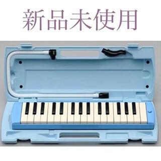 【新品】 ヤマハ YAMAHA PIANICA ピアニカ鍵盤ハーモニカ 32鍵(ハーモニカ/ブルースハープ)