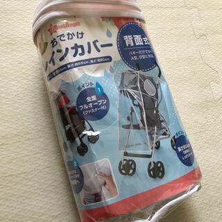 ニシマツヤ(西松屋)のベビーカー用レインカバー(ベビーカー用レインカバー)