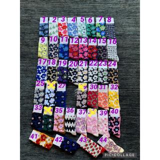 marimekko - 新品マリメッコ靴下 在庫確認ページ
