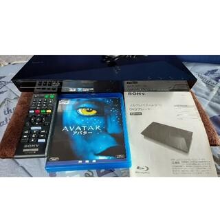 ソニー(SONY)のSONY Wi−Fi対応 3D再生対応Blu-ray、DVDプレーヤー動作品(ブルーレイプレイヤー)