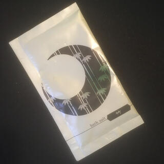 バスソルト 入浴剤 風雅 竹(入浴剤/バスソルト)