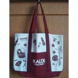 カルディ(KALDI)のカルディ 福袋トートバック(トートバッグ)
