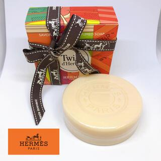 Hermes - 新品・未開封 エルメス 石鹸 ツイリードゥ エルメス パフュームソープ 100g