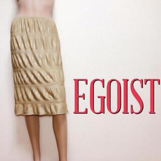 エゴイスト(EGOIST)のキレカジ ♪エゴイスト サテンミディアムスカート♡マウジー ロイヤルパーティー(ひざ丈スカート)