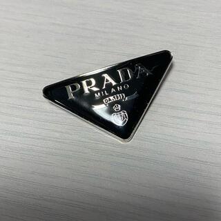 プラダ(PRADA)のPRADA ブローチ(ブローチ/コサージュ)