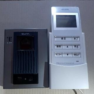 エルパ(ELPA)のwdp-100 wdp-m1  wdp-c1 玄関カメラ elpa ドアホン(その他)
