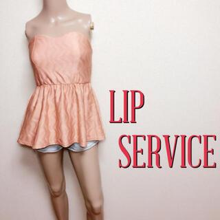 リップサービス(LIP SERVICE)の極美くびれ♪リップサービス ラメペプラムトップス♡リエンダ リゼクシー(ベアトップ/チューブトップ)