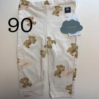フタフタ(futafuta)のfutafuta フタクマ くま レギンス パンツ 90 ホワイト(パンツ/スパッツ)