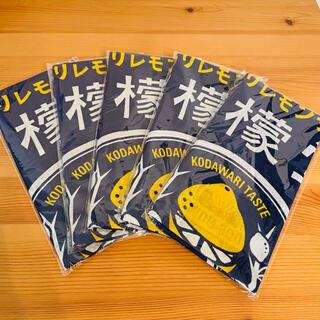 コカコーラ(コカ・コーラ)の檸檬堂 オリジナル手ぬぐい 5枚セット(その他)