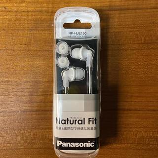 パナソニック(Panasonic)の新品未開封 Panasonic RP-HJE150-W(ヘッドフォン/イヤフォン)