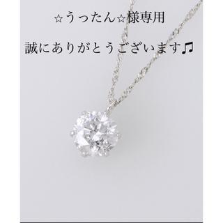 ダイヤモンドネックレス 0.7ct!大切な人へのプレゼントに!自分へのご褒美に!(ネックレス)