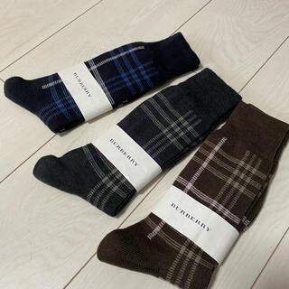 バーバリー(BURBERRY)の新品 バーバリー セット 靴下 ニット(ソックス)