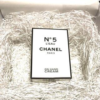 シャネル(CHANEL)のCHANEL NO5 新品 正規品 匿名発送 送料込み(その他)
