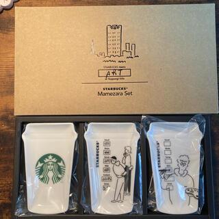Starbucks Coffee - スターバックス 長場雄コラボ豆皿
