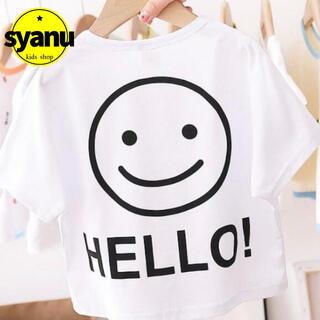 キッズ モノクロにこちゃんTシャツ 韓国子供服 男女兼用 トップスホワイト(Tシャツ/カットソー)