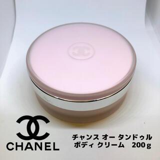 シャネル(CHANEL)の未開封 シャネル チャンス オー タンドゥル ボディ クリーム 200g(ボディクリーム)