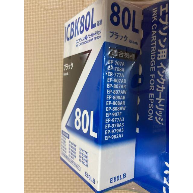 EPSON(エプソン)の【新品】EPSON インクカートリッジ プリンター IC6CL80L 互換品 インテリア/住まい/日用品のオフィス用品(オフィス用品一般)の商品写真