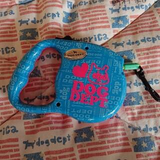 DOG DEPT - ドッグデプト 伸縮リード テープタイプ