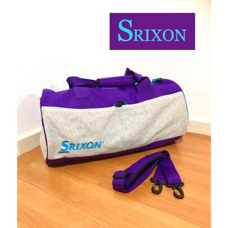 Srixon - スリクソン SRIXON バイカラー×ドラムデザイン ボストンバッグ