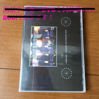 ビッグバン(BIGBANG)の2010 Bigbang LIVE DVD  2枚組(ミュージック)
