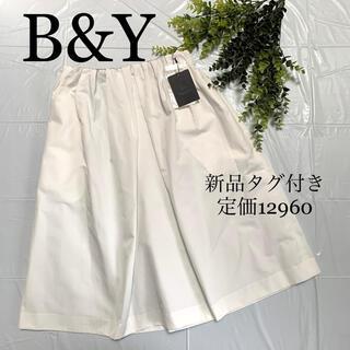 ビューティアンドユースユナイテッドアローズ(BEAUTY&YOUTH UNITED ARROWS)のビューティー&ユース 新品タグ付き スカート(ひざ丈スカート)