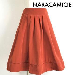 ナラカミーチェ(NARACAMICIE)のナラカミーチェ 膝丈 タックフレアスカート テラコッタオレンジ 2(ひざ丈スカート)