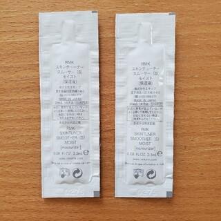 アールエムケー(RMK)のRMK スキンチューナースムーサー モイスト(化粧水/ローション)