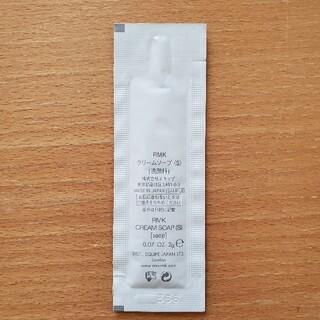 アールエムケー(RMK)のRMK クリームソープ 洗顔料(洗顔料)