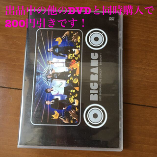 ビッグバン(BIGBANG)の 2009 BIGBANG LIVE DVD (ミュージック)