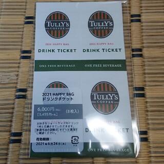タリーズコーヒー(TULLY'S COFFEE)のタリーズハッピーバッグ2021 ☆コーヒーチケット付(コーヒー)