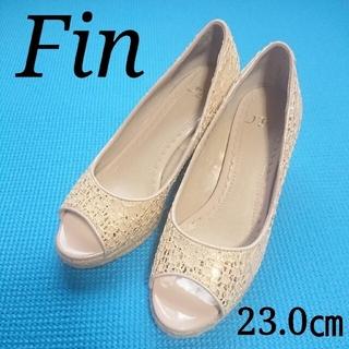 フィン(Fin)の美品  フィンFIN  ウェッジソール  オープントゥパンプス  23.0㎝(ハイヒール/パンプス)