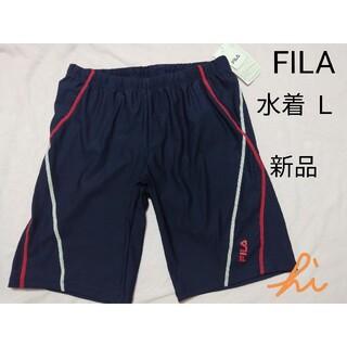 FILA - FILA フィラ 紳士 水着 Lサイズ 新品未使用タグ付 ニッキー株式会社