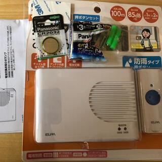 エルパ(ELPA)のワイヤレスピンポン 電池付き 未使用(その他)