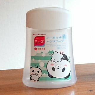 ミューズ(Mew's)のミューズ 楽天お買いものパンダデザイン 空容器(ボディソープ/石鹸)