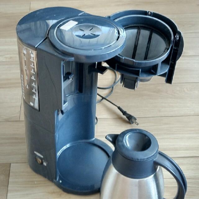 象印(ゾウジルシ)のコーヒーメーカー  象印 EC-JS80 スマホ/家電/カメラの調理家電(コーヒーメーカー)の商品写真