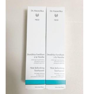 ドクターハウシュカ(Dr.Hauschka)の【新品】ドクターハウシュカ ミント トゥースペースト2個セット(歯磨き粉)