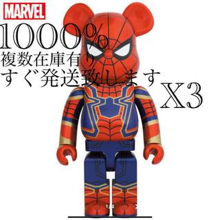 メディコムトイ(MEDICOM TOY)のRyusui様専用 BE@RBRICK IRON SPIDER 1000%x3(その他)
