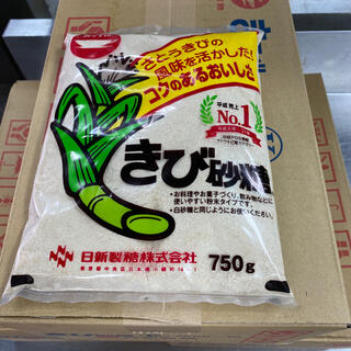 ニッシンセイフン(日清製粉)の日清製糖 きび砂糖750g×30袋(3ケース)(調味料)